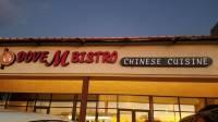 Dove M Chinese Bistro